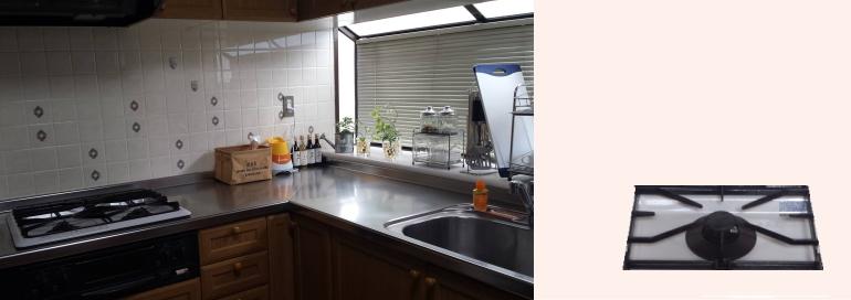 キッチンハウスクリーニング・キッチン掃除・台所掃除・コンロ掃除・シンク掃除のご案内 鈴鹿きれい館